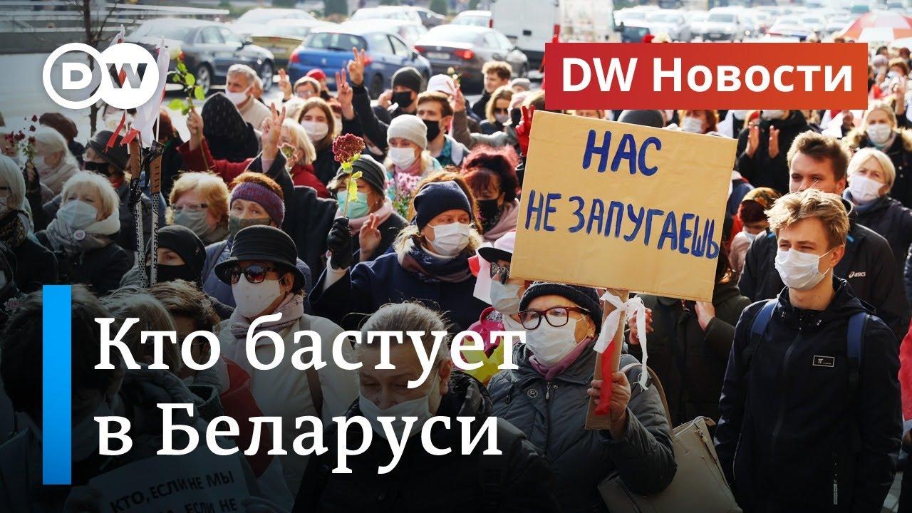 Протесты в Беларуси  кто пошел за Тихановской и ультиматум Лукашенко DW Новости