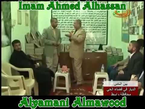 مكتب الحي-صحيفة الصراط المستقيم-قناة الديار