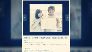 南まりか J2千葉・小池純輝と結婚!「笑顔の多い楽しい家庭に」 スポ...