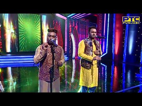 Lakhwinder Wadali & Saleem Singing 'Allah Hoo' Live I Voice of Punjab 6 I PTC Punjabi