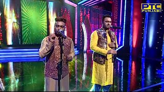 Lakhwinder Wadali & Saleem Singing