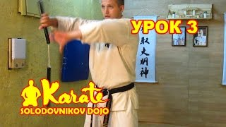 3 урок нунчаку / восьмерки с перехватами / nunchaku kyokushinkai karate киокушинкай карате