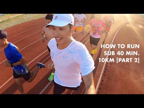SUB 40MIN 10KM [PART2]  วิ่ง interval ทำไม? กี่รอบ? กี่ครั้ง/สัปดาห์? ที่ระยะ 200,400,800,1000m