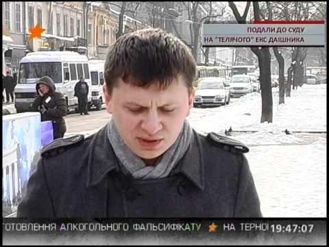 ICTV Надзвичайні новини (02.02.2011)