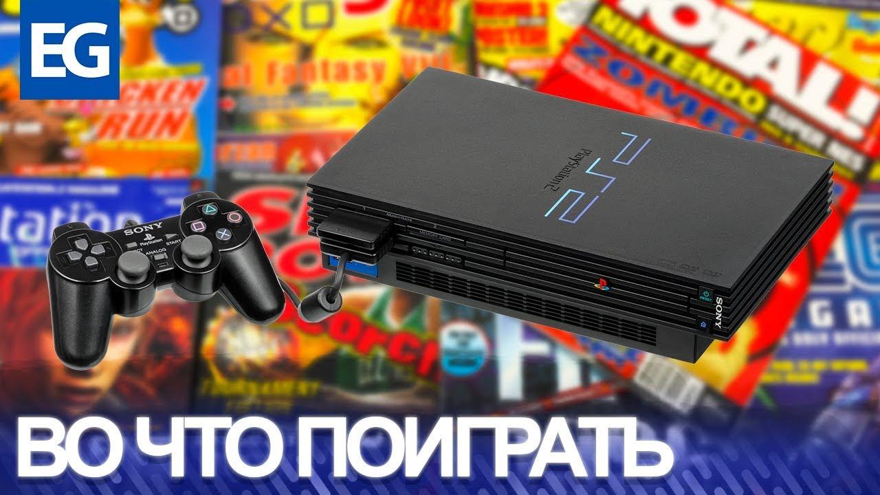 Во что поиграть на PlayStation 2 #13/Гонки на Снегоходах, Ghost'n' Goblins возвращается!