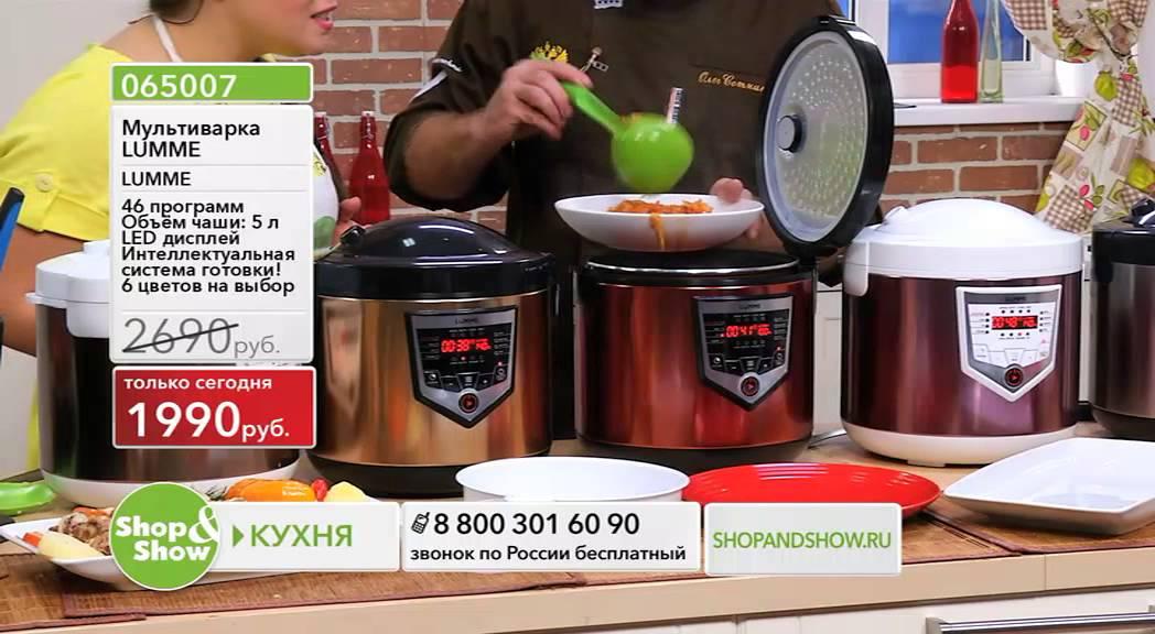 Купить мультиварку redmond (китай) в интернет-магазине. ▷ заказывайте прямо сейчас. 270x270-мультиварка redmond skycooker rmc-m92s.