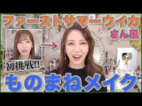 次に流行る韓国コスメはこれ! from YouTube · Duration:  12 minutes 11 seconds