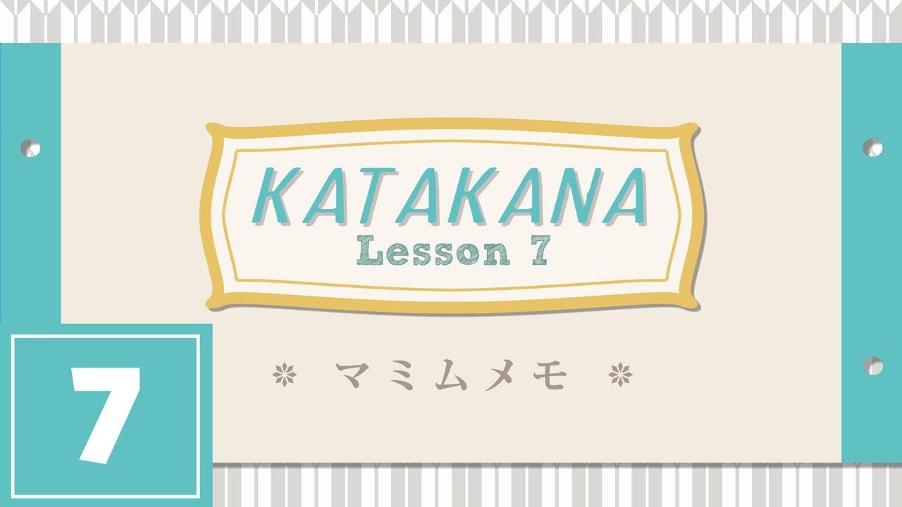 Katakana Lesson 7 - MA MI MU ME MO