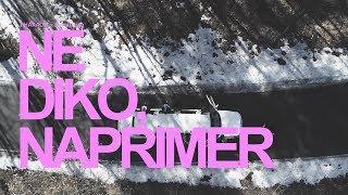 НЕ ДИКО, НАПРИМЕР (выпускной клип)