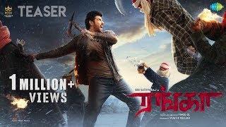 Ranga - Official Teaser | Sibiraj | Nikhila Vimal | Sathish | DL Vinod | Boss Movies