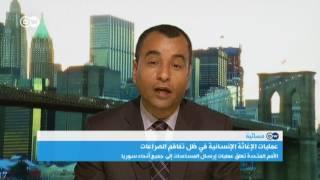 حسن أبو زيتون: الأمم المتحدة تعيش أزمة أخلاقية