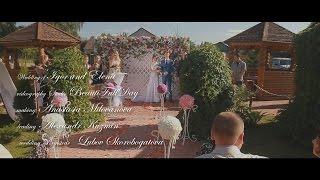 Свадьба Игоря и Елены- 2015 (Wedding day)