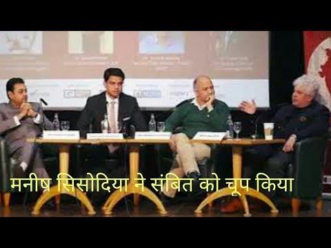 Must watch debate between Sambit Patra, Manish sisodia and Sachin Pilot - अबत की सबसे जबरदस्त debate