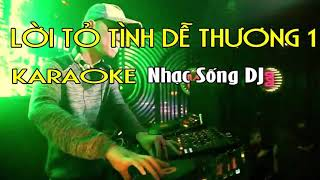 [Karaoke]- Lời Tỏ Tình Dễ Thương 1 Remix- Karaoke Huu ORGAN