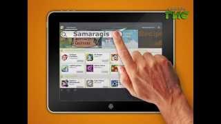 видео Обзор 2ГИС: карты и справочник в твоем смартфоне или планшете