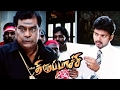 Thirupachi tamil full movie scenes  vijay threatens kota srinivasa rao and aryan  vijay mass scene