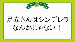 2ndシングル「フレーフレーわたし」配信中!⇒ https://adachikana.lnk.t...