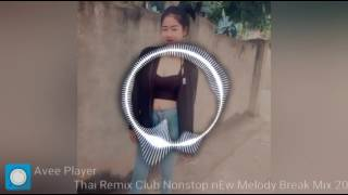 ល្បីនៅថៃ remix melody Funky 2017 រាំកប់មិនចេញពីវង់ club loy
