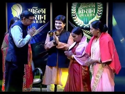 Mahila Kisan Awards - Episode 13