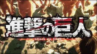 Скачать Attack On Titan OPENING 3 進撃の巨人 Season 2 OP 1 HD