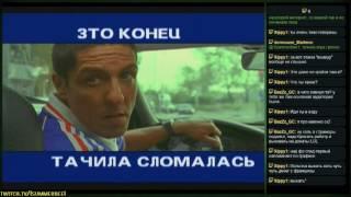 Taxi 2 (PS1) - Прохождение - 1 часть