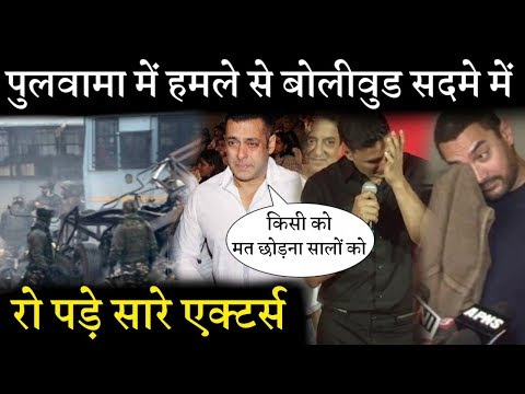 Bollywood Celebrities Reaction On Pulwama Attackk | Salman Khan, Akshay Kumar, Aamir Khan