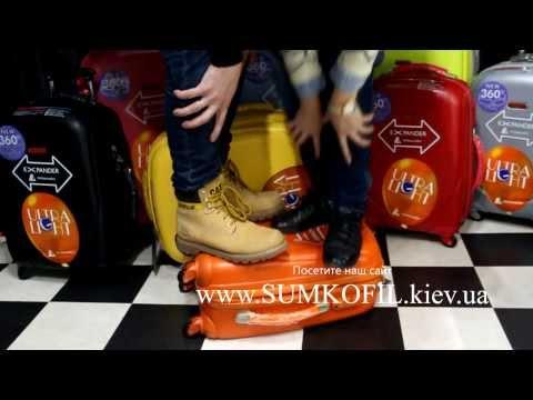 Ambassador. Купить чемодан в Киеве. Видео обзор