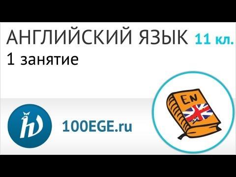 Бонк учебник английского онлайн