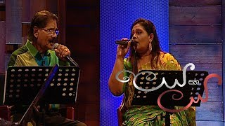 Leya Saha Laya | 22nd March 2019 Thumbnail