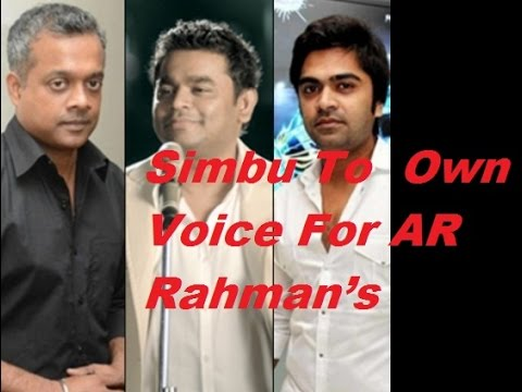 Simbu & AR Rahman musical treat    Achcham Enbathu Madamayada   Movie - entertamil.com