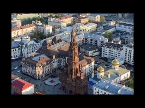 Kazan, Tatarstan - Russia Travel.