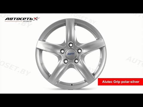 Обзор литого диска Alutec Grip polar-silver ● Автосеть ●