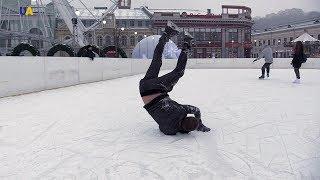 Фристайл на льду | Ровесник