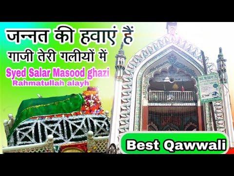 Latest Qawwali Jannat ki Hawayen Hain Gazi Sarkar Ki Qawali nizami islamic songs