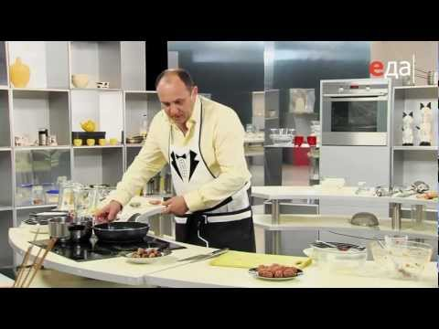 Вопрос: Как приготовить фрикадельки по итальянски?