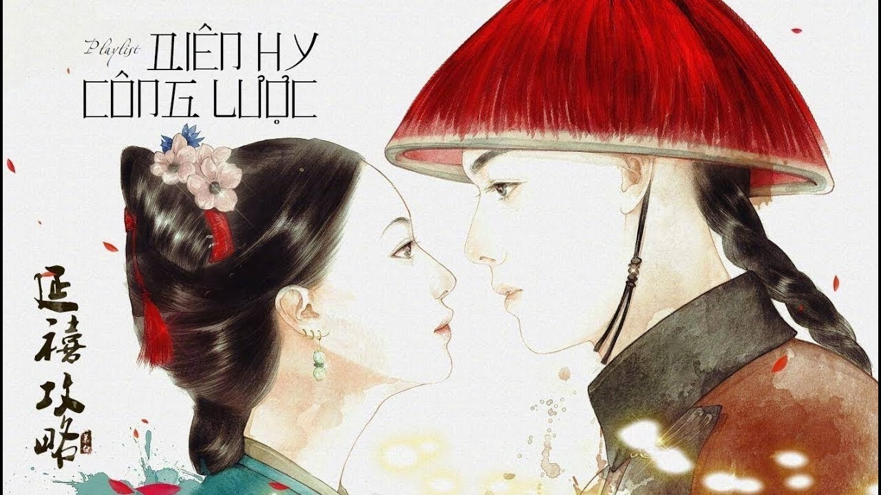 ♫ Playlist ✽ [Vietsub] Nhạc phim《Diên Hy công lược》| 電視劇《延禧攻略》音乐原声大碟