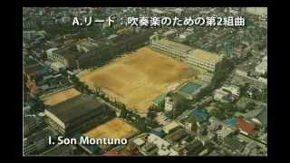 かつての結論!大阪府立三国丘高等学校創立90周年記念式典記念演奏