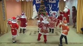 "Танец Дедов Морозов ""Оп, оп, оп, оп, опа Новый год"""