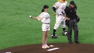 石橋杏奈 始球式~2017 ソフトバンク開幕戦