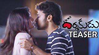 Telugutimes.net Darshakudu Official Teaser