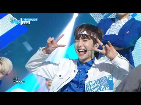 【TVPP】 UP10TION – Attention, 업텐션 – 나한테만 집중해 @Show Music Core Live