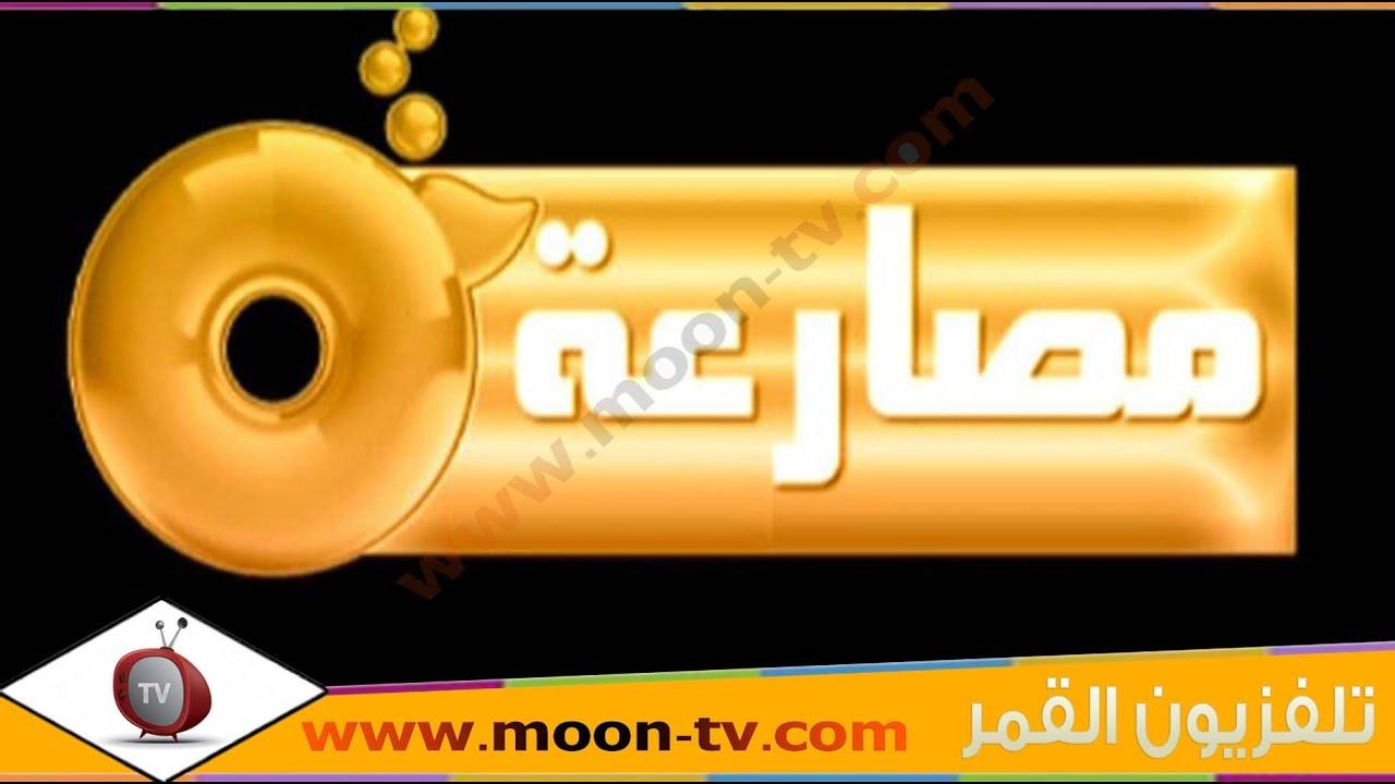 تردد قناة اوسكار مصارعة Oscar Mosar3a على نايل سات