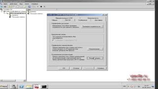 Настройка SMTP сервера на Windows 2008 R2
