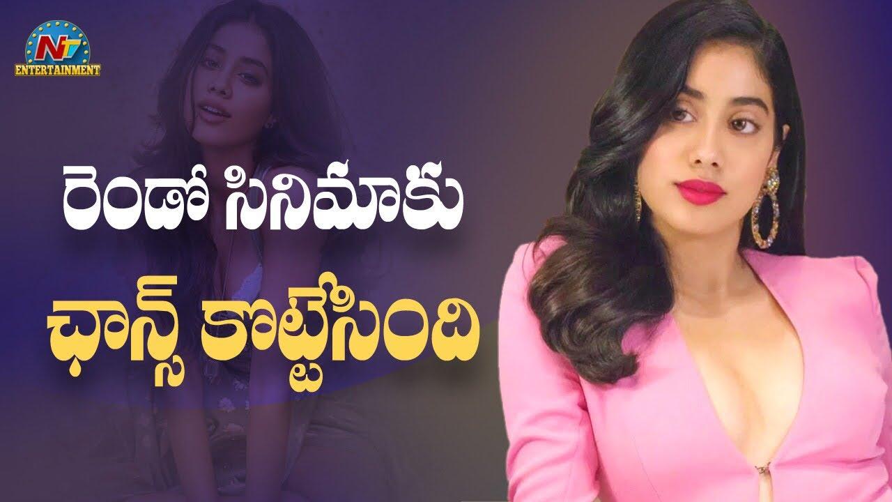 Janhvi Kapoor Shares Posters Of Gunjan Saxena The Kargil Girl Hd Video Social News Xyz