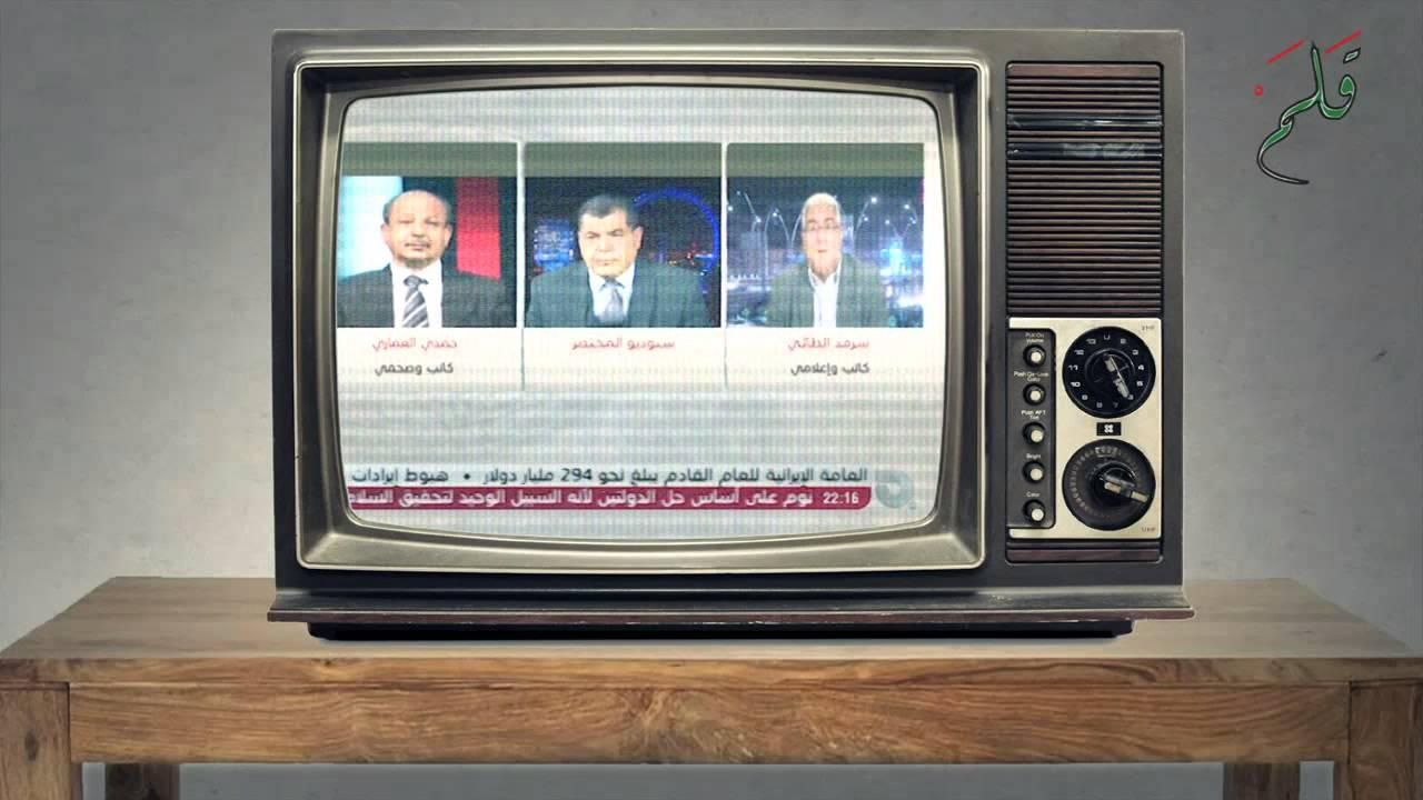 رأي الكاتب والإعلامي سرمد الطائي في مشكلة مكافحة الفساد برنامج المختصر 08/كانون الأول/2014
