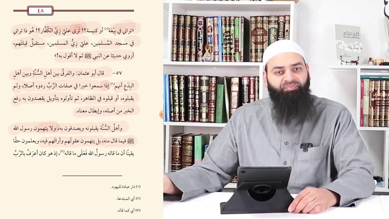 #فوائد ؛ تعظيم الشافعي وأهل الحديث لرسول الله \ محمد بن شمس الدين