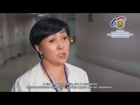 Ядерная медицина субтитры на русском языке