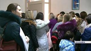 видео Бесплатная юридическая консультация в Барнауле по телефону и онлайн