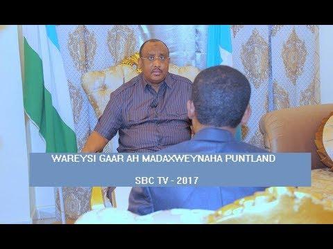 BARNAAMIJKA KULANKA SBC & MADAXWEYNAHA PUNTLAND C/WALI MAXAMED CALI GAAS 28 09 2017