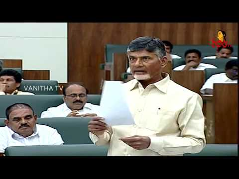 CM Chandrababu Naidu Fires On BJP Govt Over Amaravati Construction || Vanitha News || Vanitha TV